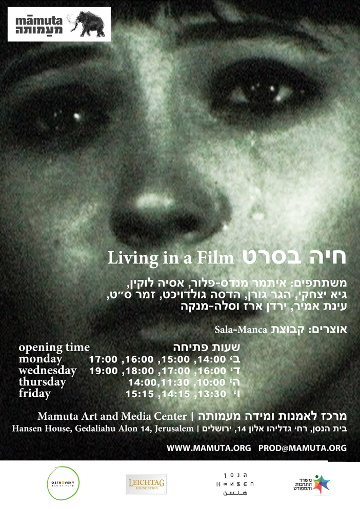 FFINAL-Poster-Live-in-a-Film (1)