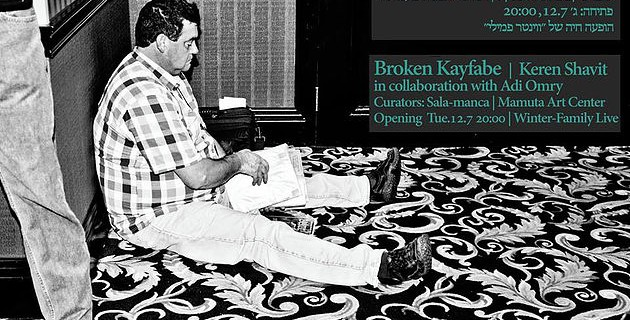 Broken Kayfabe – Keren Shavit in collaboration with Adi Omry