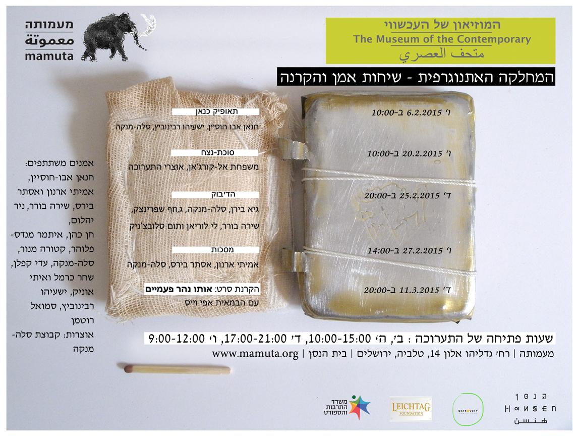 poster-e-flyer